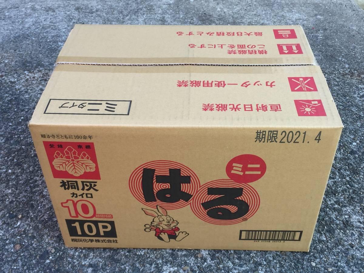 □桐灰 カイロ 桐灰はるミニ 1箱(10個入りx48パック) 期限:2021年 未開封品□_画像1