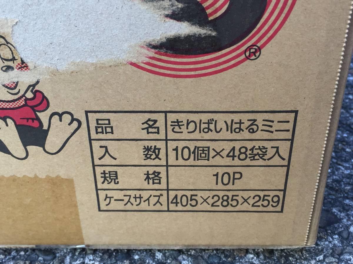 □桐灰 カイロ 桐灰はるミニ 1箱(10個入りx48パック) 期限:2021年 未開封品□_画像2