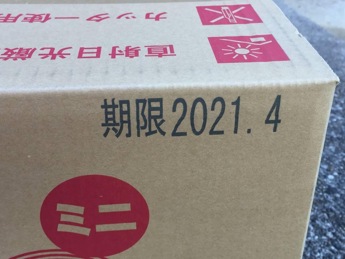 □桐灰 カイロ 桐灰はるミニ 1箱(10個入りx48パック) 期限:2021年 未開封品□_画像3