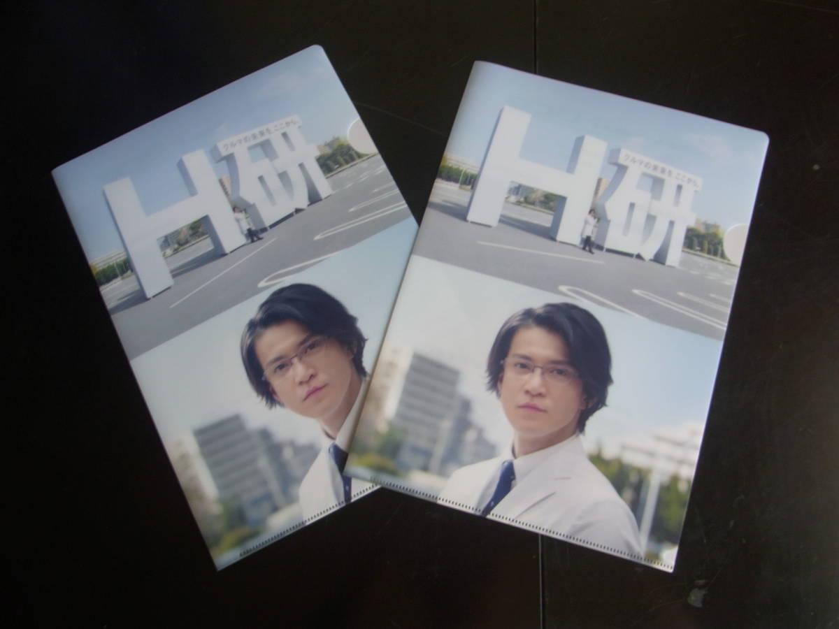 送料無料 小栗旬 クリアファイル 2枚セット ホンダ 非売品_画像1
