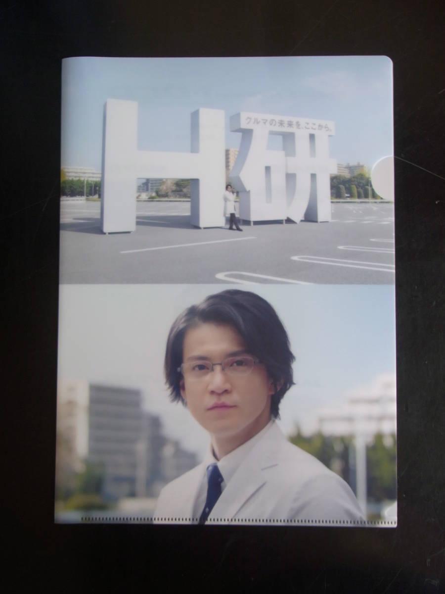 送料無料 小栗旬 クリアファイル 2枚セット ホンダ 非売品_画像3