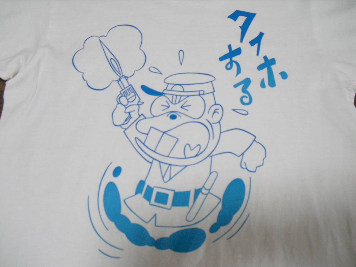 警官 バカボン おまわりさん (おまわりさん)とは【ピクシブ百科事典】