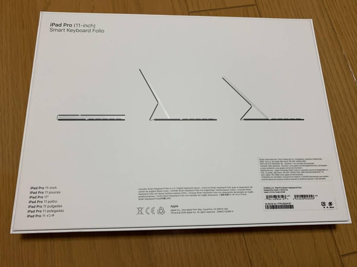 【美品】iPad Pro 11インチ Smart Keyboard Folio USキーボード MU8G2LL/A / 純正 Apple アップル 英語 スマート フォリオ ケース カバー_画像9