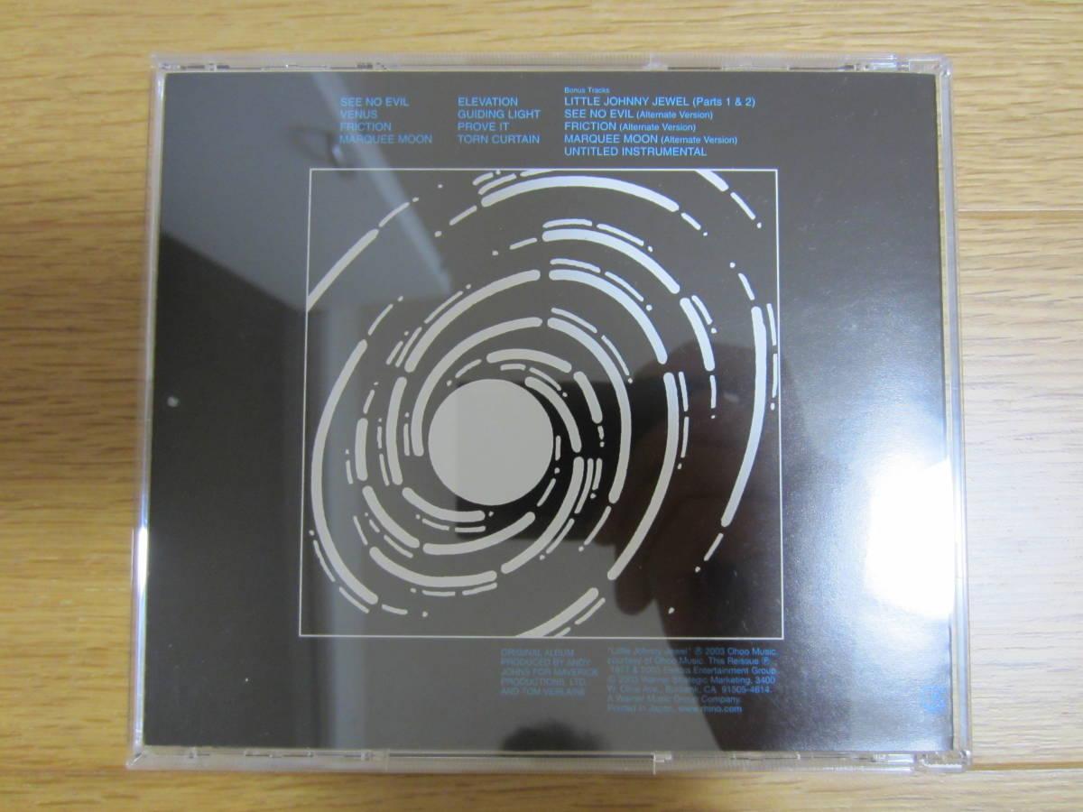 テレヴィジョン Television マーキー・ムーン Marquee Moon CD 帯付き チバユウスケ_画像2