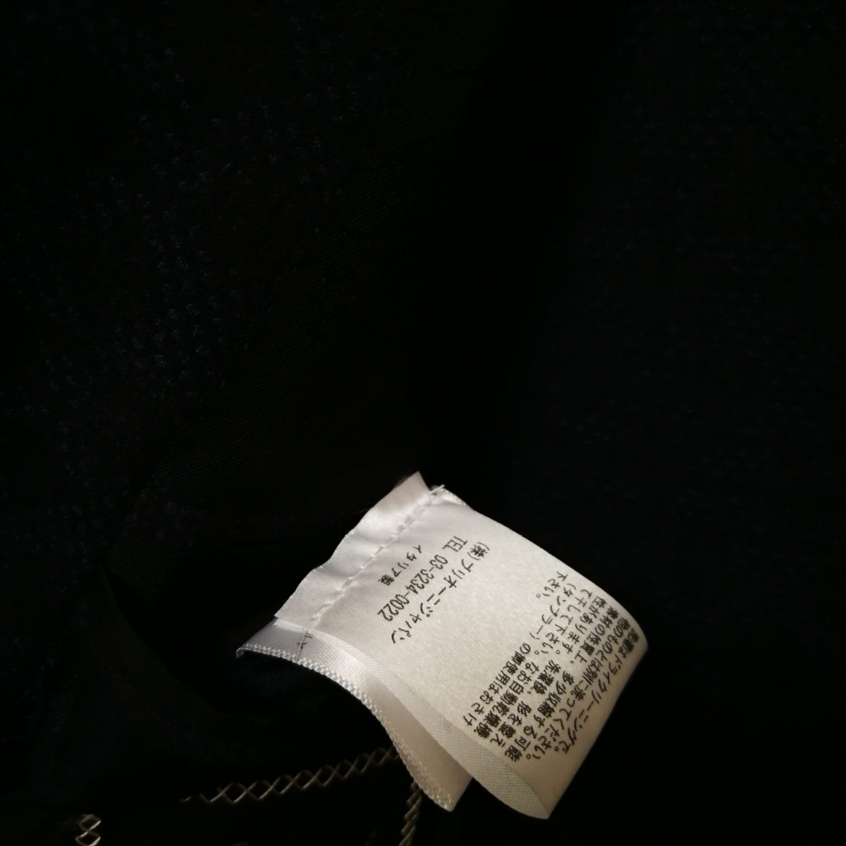 新品ブリオーニ ダークネイビースーツ サイズ44 Madison 濃紺_画像4