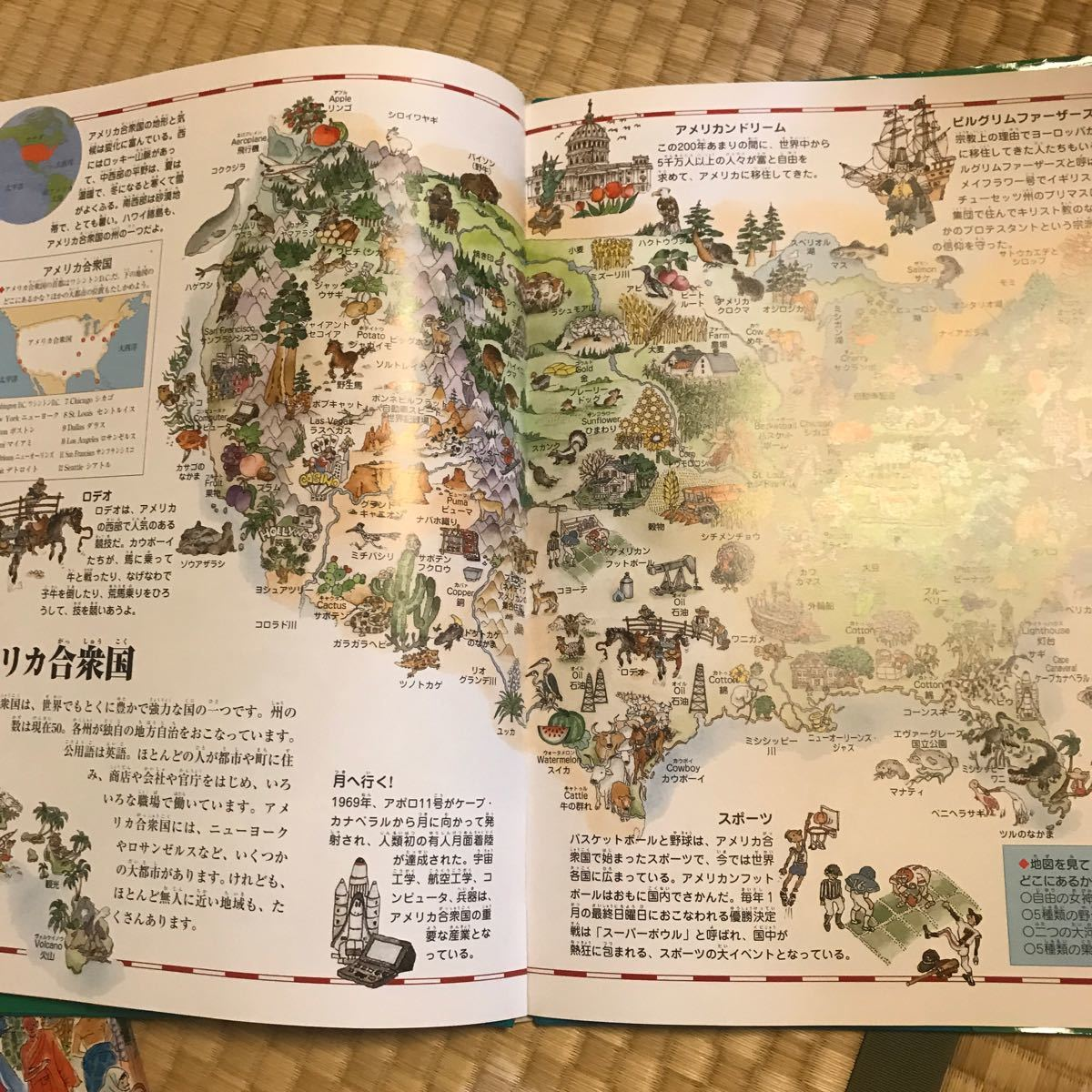 世界地図絵本 せかいのひとびと せかいちず絵本