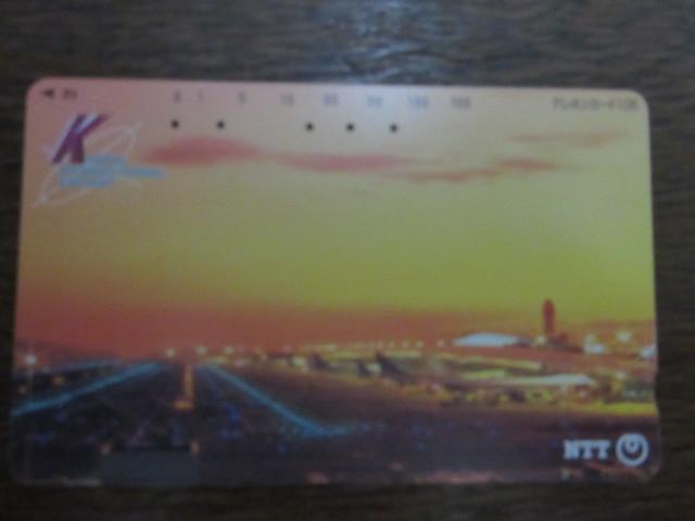 使用済み◆テレホンカード テレカ 関西国際空港  品名105(331-492)_画像1