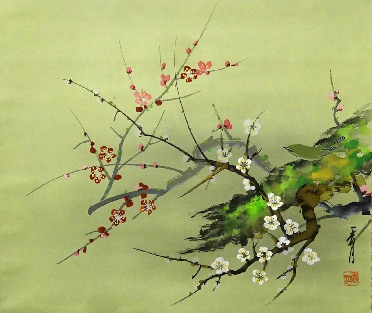 掛軸 香月『梅に鴬』絹本 共箱付 掛け軸 w061711_画像2