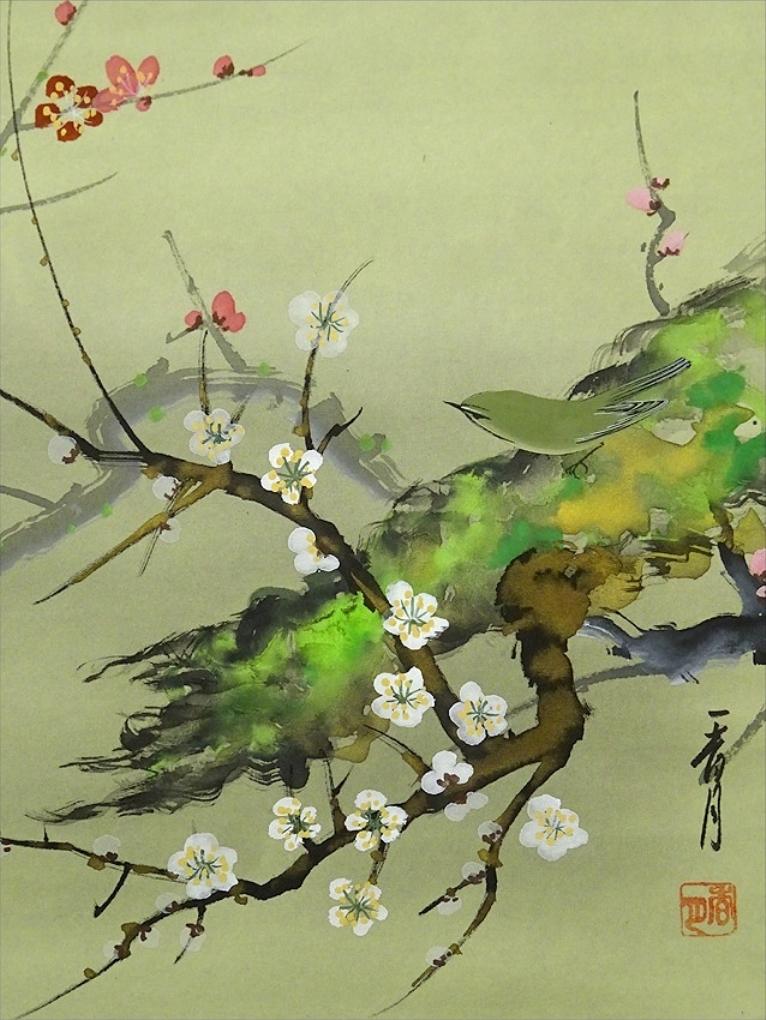 掛軸 香月『梅に鴬』絹本 共箱付 掛け軸 w061711_画像3