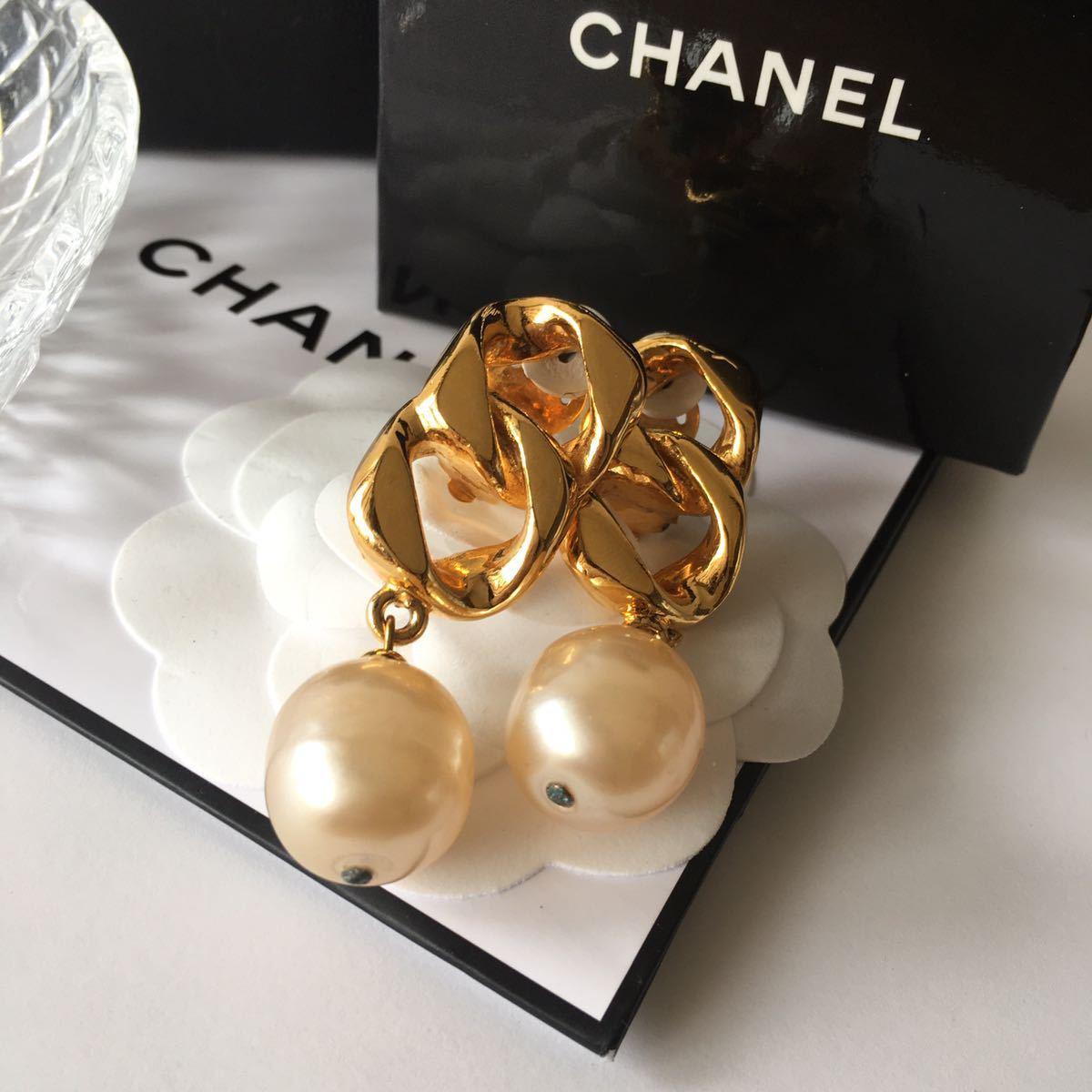 ≪レア未使用≫シャネル CHANEL ゆれるパールイヤリング ゴールド