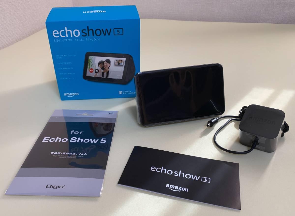 【未使用】Amazon Echo Show 5 with Alexa チャコール【液晶保護フィルム付属】_画像3