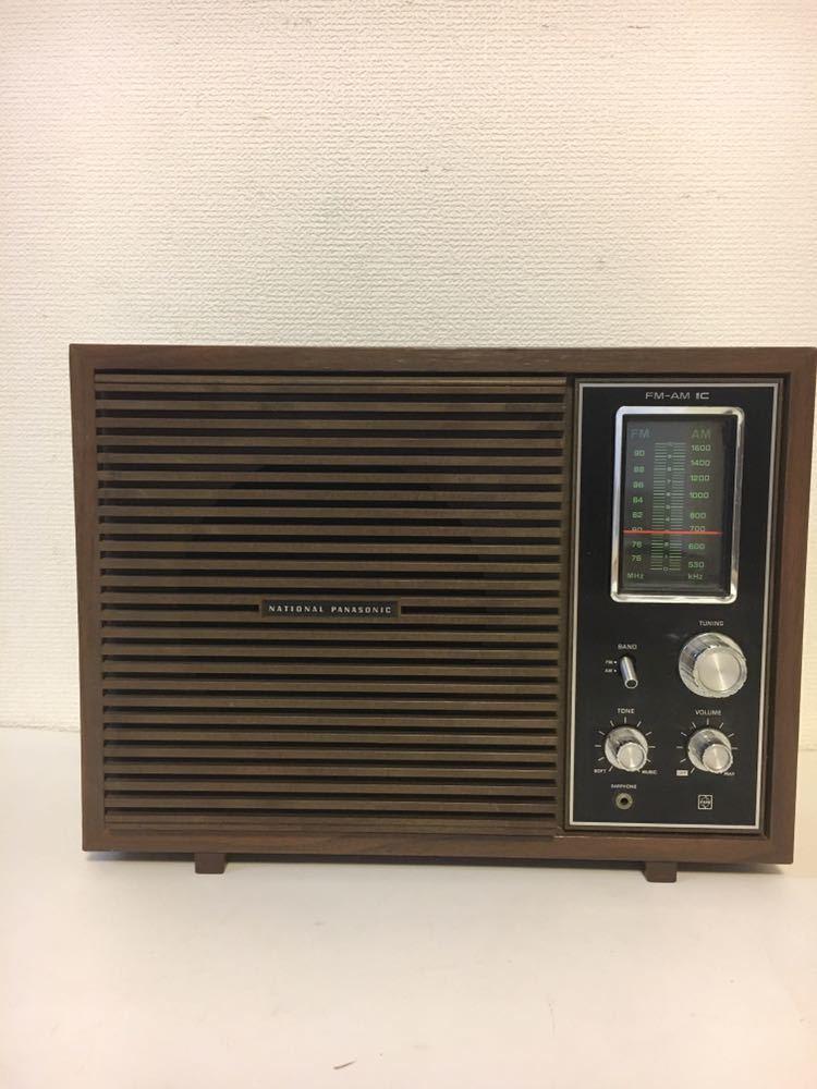 9Jさ09 トランジスタラジオ ナショナル RE-780 木調デザイン 古いラジオ 昔のラジオ National FM AM 昭和レトロ アンティークラジオ_画像1