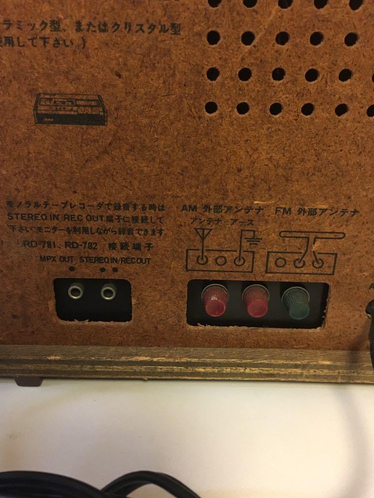 9Jさ09 トランジスタラジオ ナショナル RE-780 木調デザイン 古いラジオ 昔のラジオ National FM AM 昭和レトロ アンティークラジオ_画像6