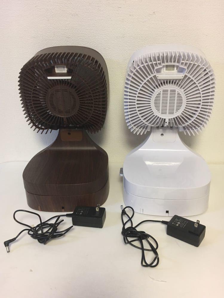 1円スタート 9Jす06 サーキュレーター 2台セットまとめ売り 白 木調 暖房の効率化に 扇風機 モダンデコ SQ-001 _画像5