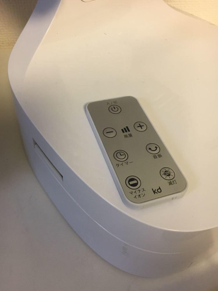 1円スタート 9Jす06 サーキュレーター 2台セットまとめ売り 白 木調 暖房の効率化に 扇風機 モダンデコ SQ-001 _画像6