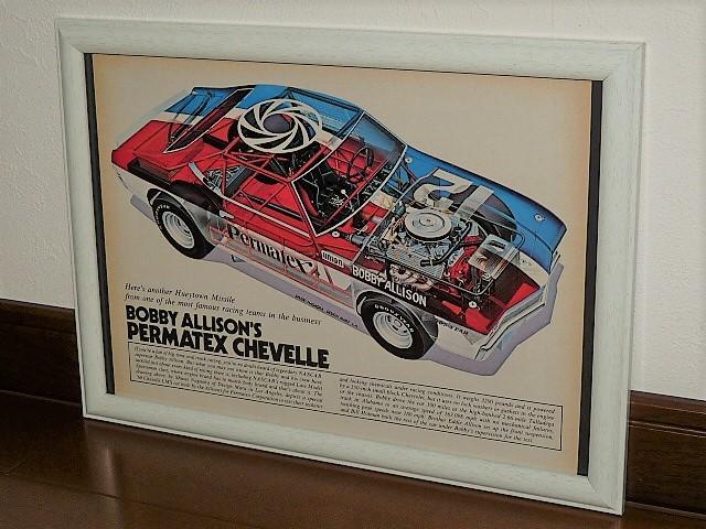 """1974年 U.S.A. '70s 洋書雑誌記事 額装品 Bobby Allison's """"PERMATEX CHEVELLE"""" // 検索用 NASCAR シェベル 長岡秀星(A4サイズ)_画像1"""