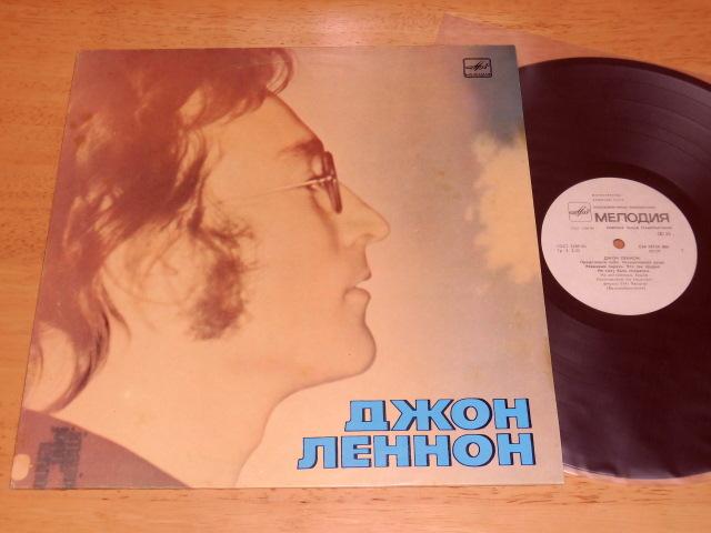 ◆◇JOHN LENNON(ジョン・レノン)【Джон Леннон/IMAGINE】Μелодия(旧ソ