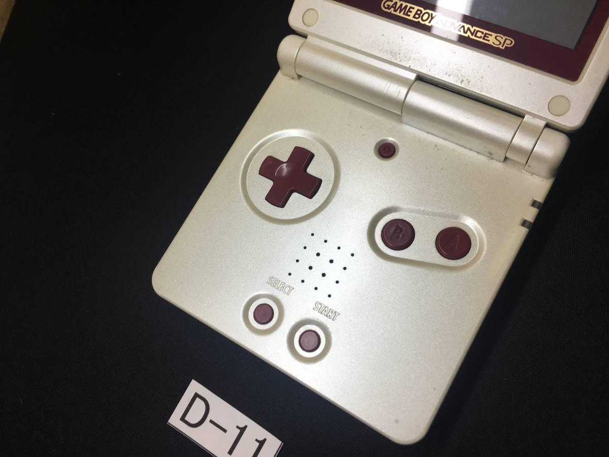 ジャンク品 任天堂 ゲーム機 Nintendo ニンテンドー ゲームボーイアドバンスSP 本体 ファミコンカラー GAMEBOY ADVANCE SP D-11_画像3