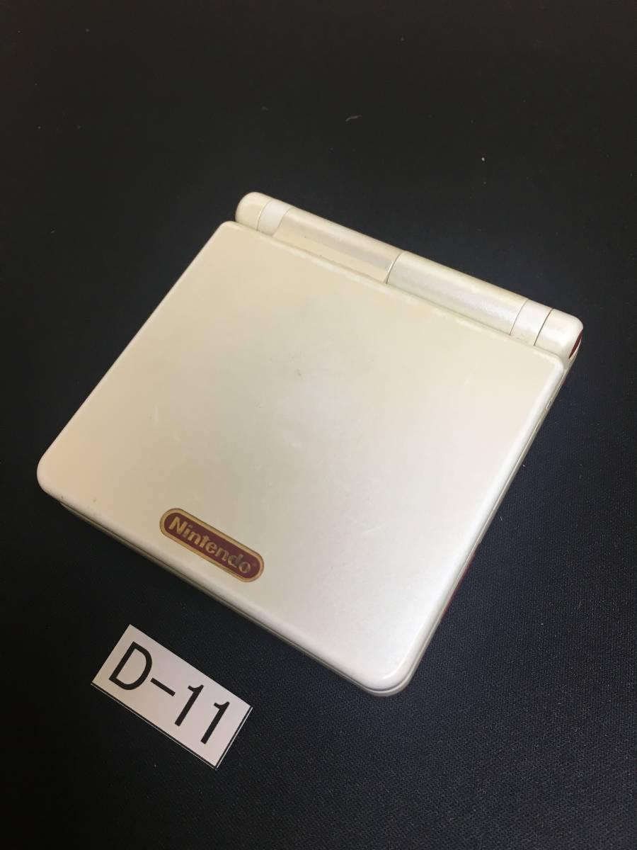ジャンク品 任天堂 ゲーム機 Nintendo ニンテンドー ゲームボーイアドバンスSP 本体 ファミコンカラー GAMEBOY ADVANCE SP D-11_画像2