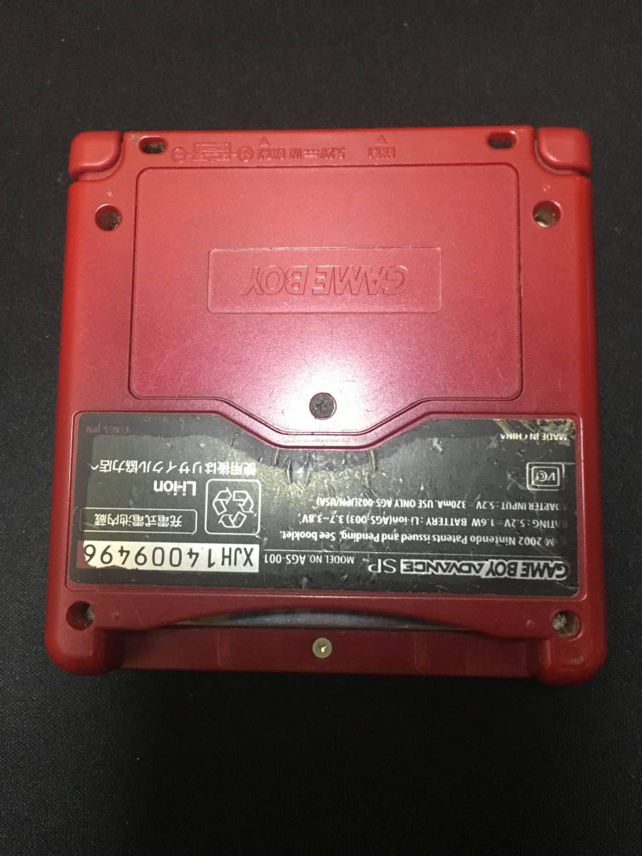 ジャンク品 任天堂 ゲーム機 Nintendo ニンテンドー ゲームボーイアドバンスSP 本体 ファミコンカラー GAMEBOY ADVANCE SP D-11_画像7