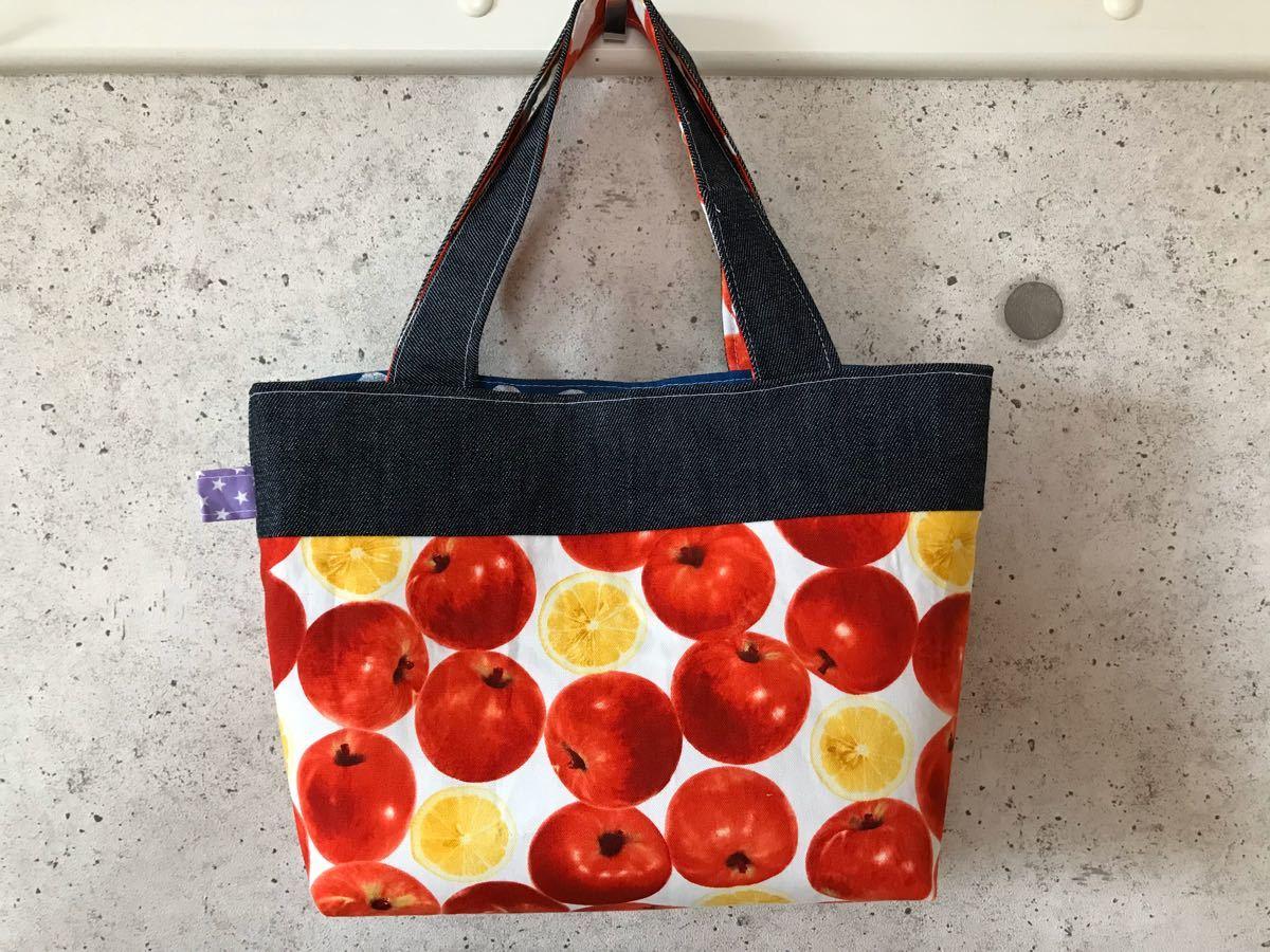 ハンドメイド   リンゴ柄トートバッグ