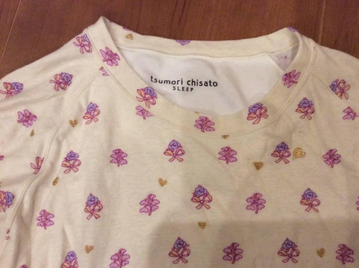 ワコール「ツモリチサト」大人気ジャガード素材パジャマ花柄?M_画像2