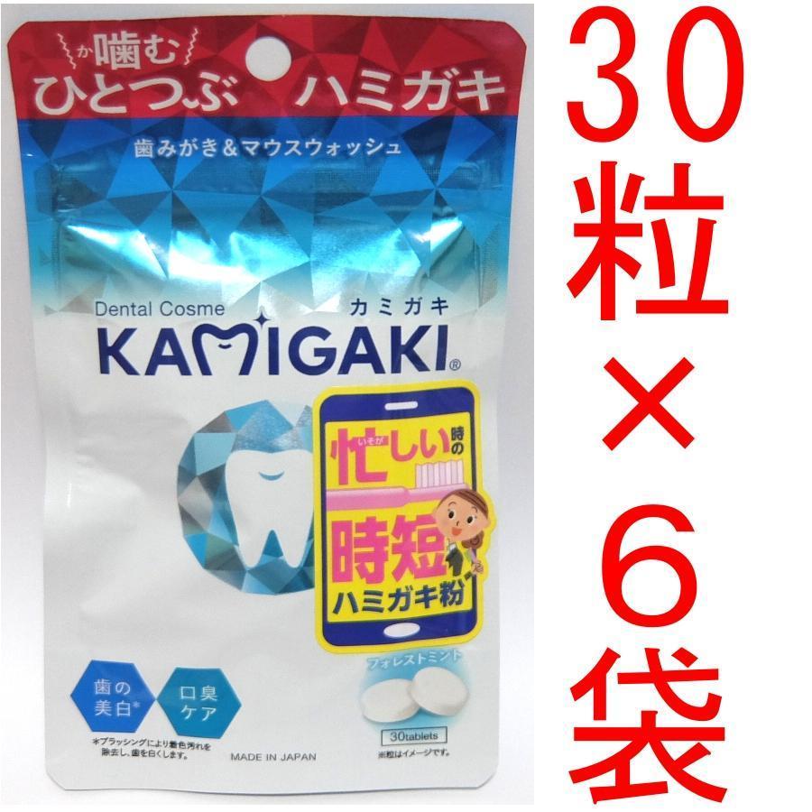 歯みがき マウスウォッシュ タブレット カミガキ 30粒×6袋 送料無料_画像1
