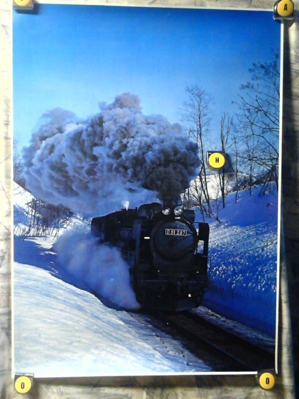 Big3【超大型ポスター/630x870㎜/送料無料】D51/蒸気機関車/当時は販売用のポスター_画像1