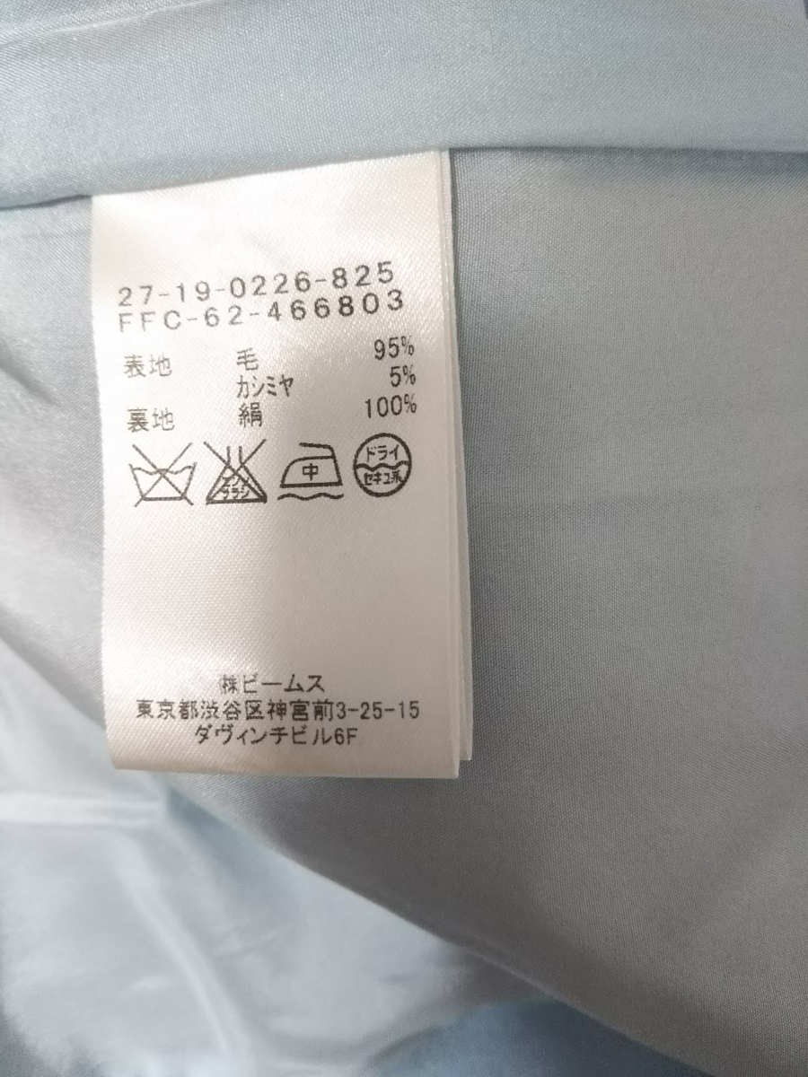 【美品】EFFE BEAMS エッフェビームス ノーカラーコート ブルー 36 カシミヤ混 ウール ロロピアーナ生地使用 裏地 シルク 七分袖 日本製_画像7