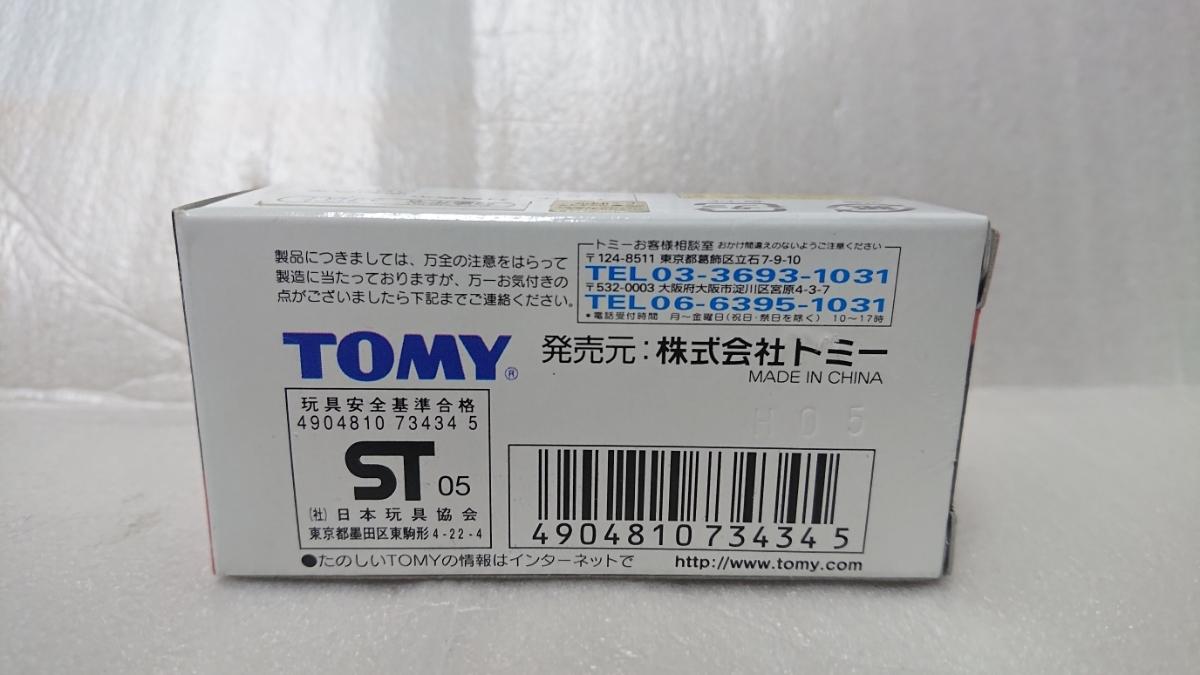 トミカ D1 マツダ A'PEX RX-7 FD3S 今村 陽一 特注_画像6