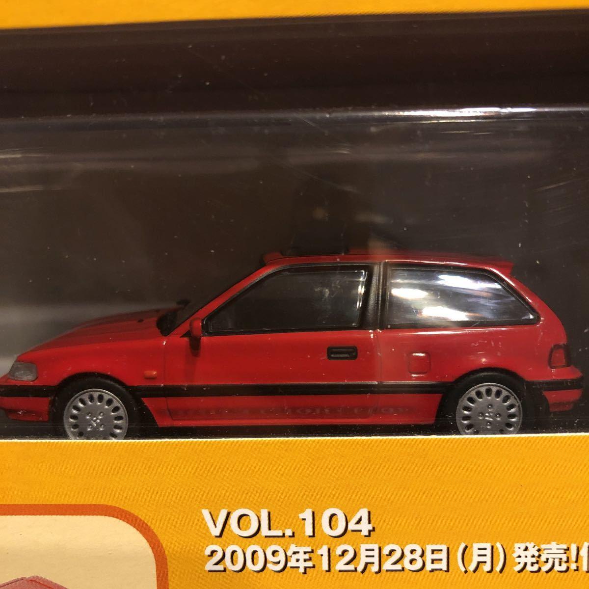 国産名車コレクション VOL.103 1/43 HONDA Civic 1987年 ホンダ シビック 赤色 レッド ミニカー モデルカー 旧車_画像5