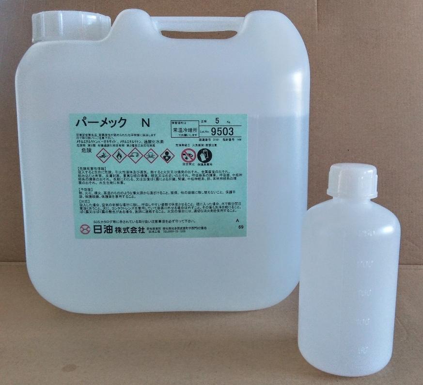 送料込み 小分け ポリエステル樹脂 FRP樹脂用硬化剤 「パーメックN」250g ゲルコート トップコートにも_5㎏のボトルから250gに小分けします