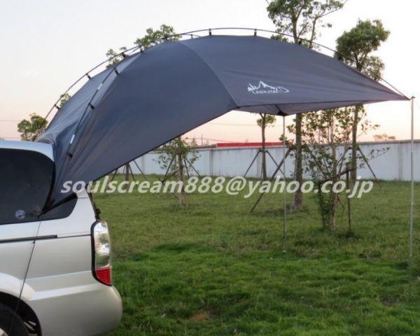 車用タープ テント 日よけテント 様々な車に対応 カーサイドタープ キャンプ テント 簡単設営 キャンプ 大空間 カーサイドテント UVカット