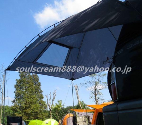 車用タープ テント 日よけテント 様々な車に対応 カーサイドタープ キャンプ テント 簡単設営 キャンプ 大空間 カーサイドテント UVカット_画像4