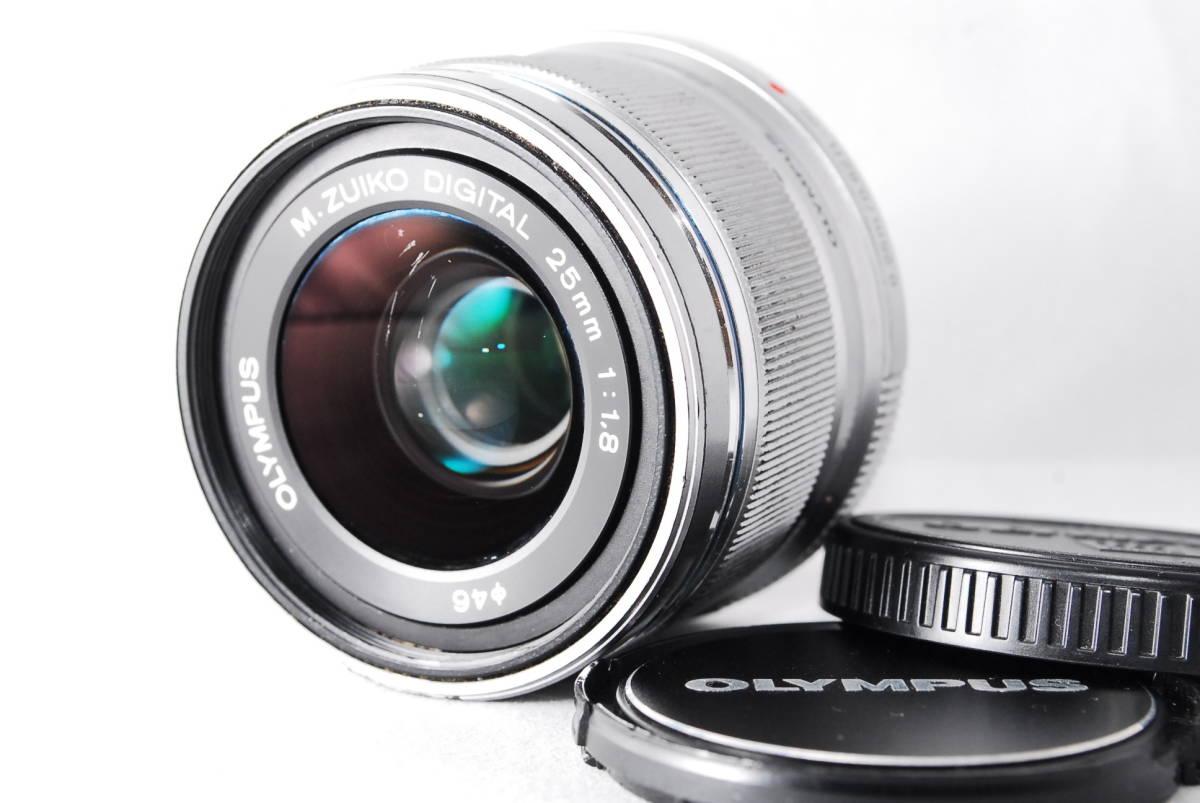 ◆並品◆ オリンパス OLYMPUS M.ZUIKO DIGITAL 25mm F1.8 レンズ 単焦点 シルバー ★動作確認済み★ 動作不具合なし