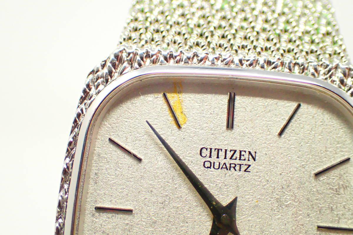 ●CITIZEN 2720 EXCEED 腕時計 シチズン 美品 徹底洗浄 訳アリ_画像2