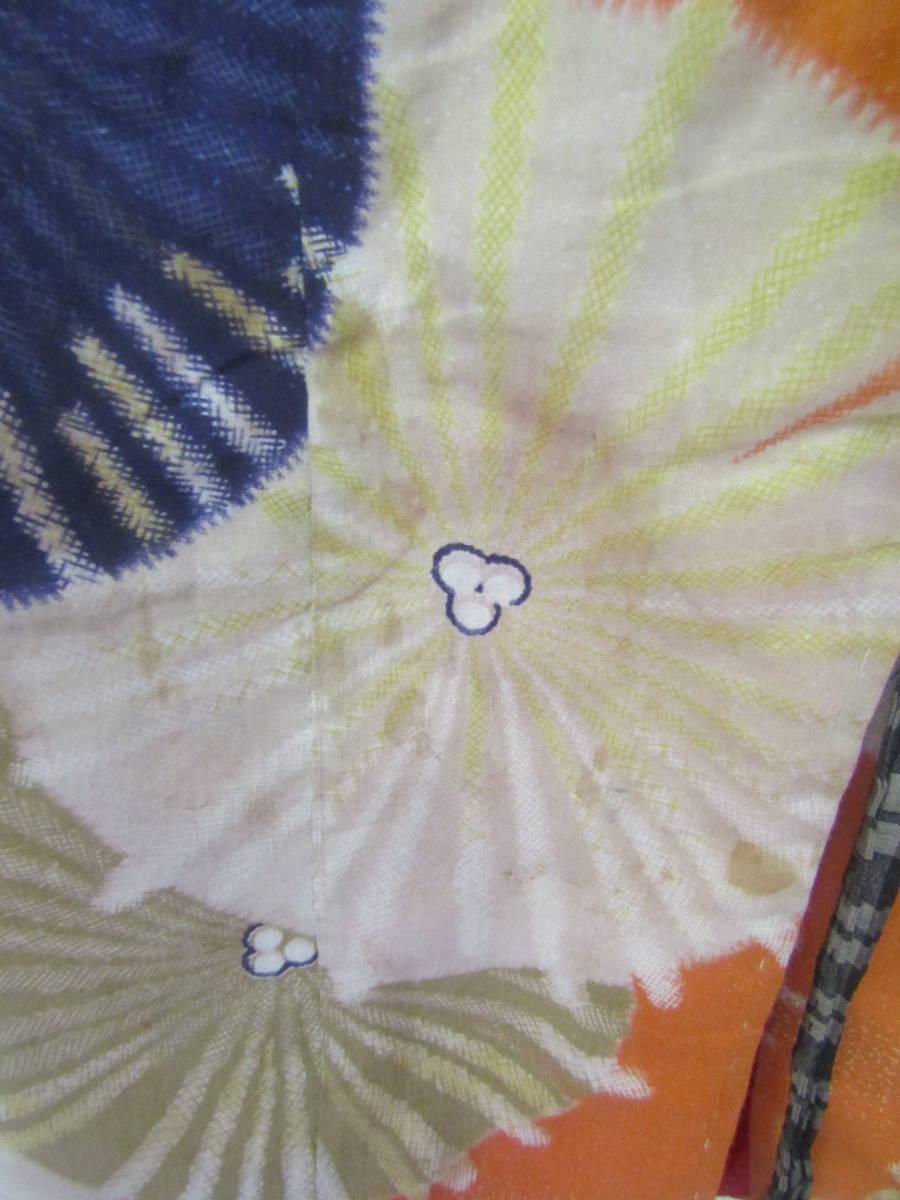 木綿着物(F010)_画像3