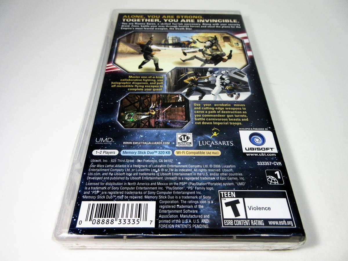 【新品未開封】【日本未発売 北米版 PSP】Star Wars Lethal Alliance スターウォーズ: リーサル アライアンス【日本のPSP本体で動作可】_画像2
