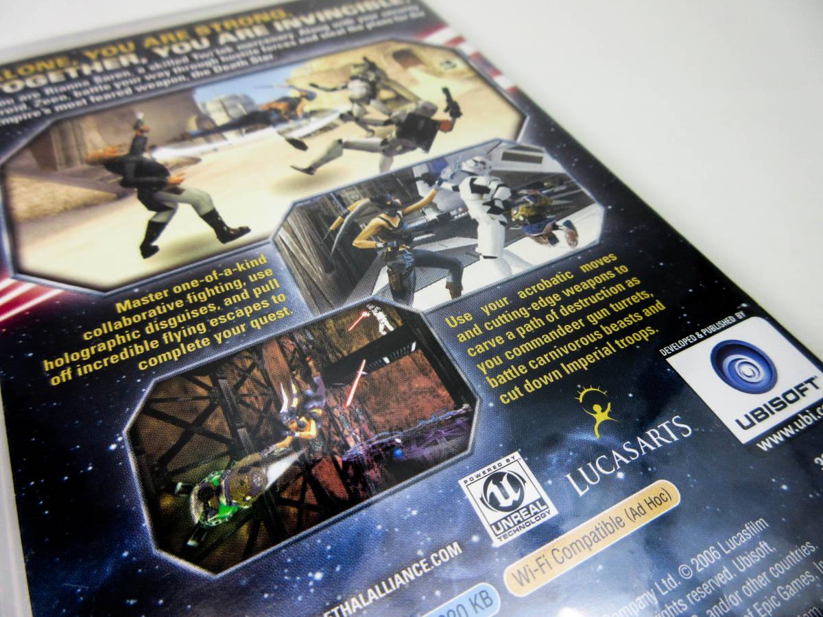 【新品未開封】【日本未発売 北米版 PSP】Star Wars Lethal Alliance スターウォーズ: リーサル アライアンス【日本のPSP本体で動作可】_画像9