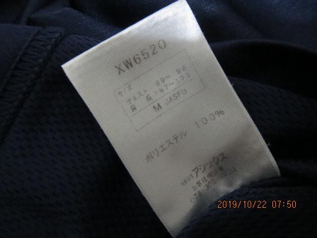 【送料無料】asics アシックス 速乾Tシャツ 青M_画像7