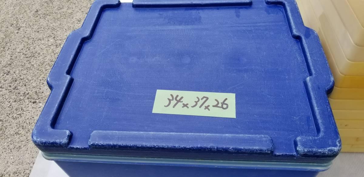 業務用サンコーコールドボックス 中古品 トレー14枚 送料無料_画像1