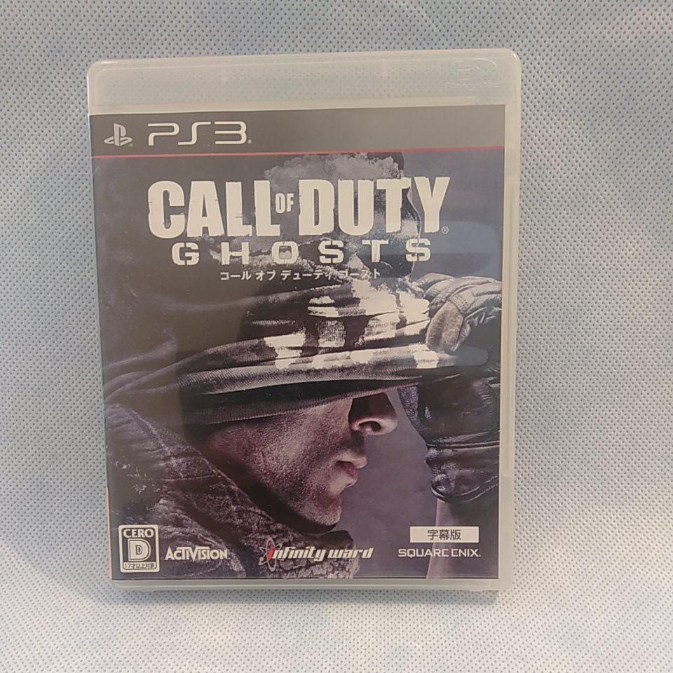 PS3 コールオブデューティ ゴースト