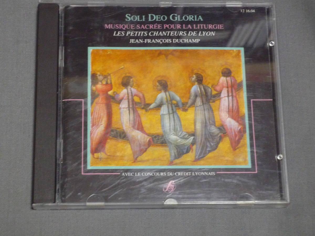 K19 ソリ・デオ・グロリア ~ 典礼のための宗教音楽 ~ /SOLI DEO GLORIA [CD]_画像1