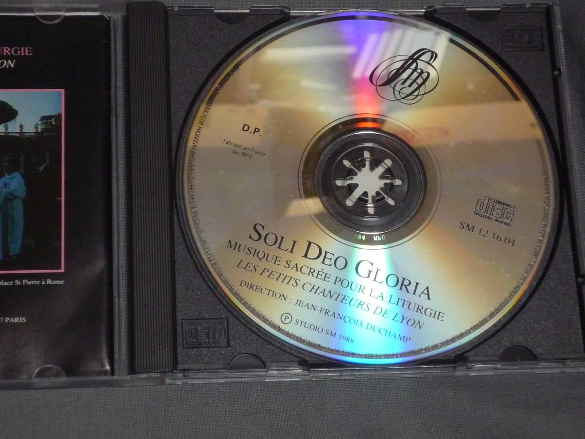 K19 ソリ・デオ・グロリア ~ 典礼のための宗教音楽 ~ /SOLI DEO GLORIA [CD]_画像2