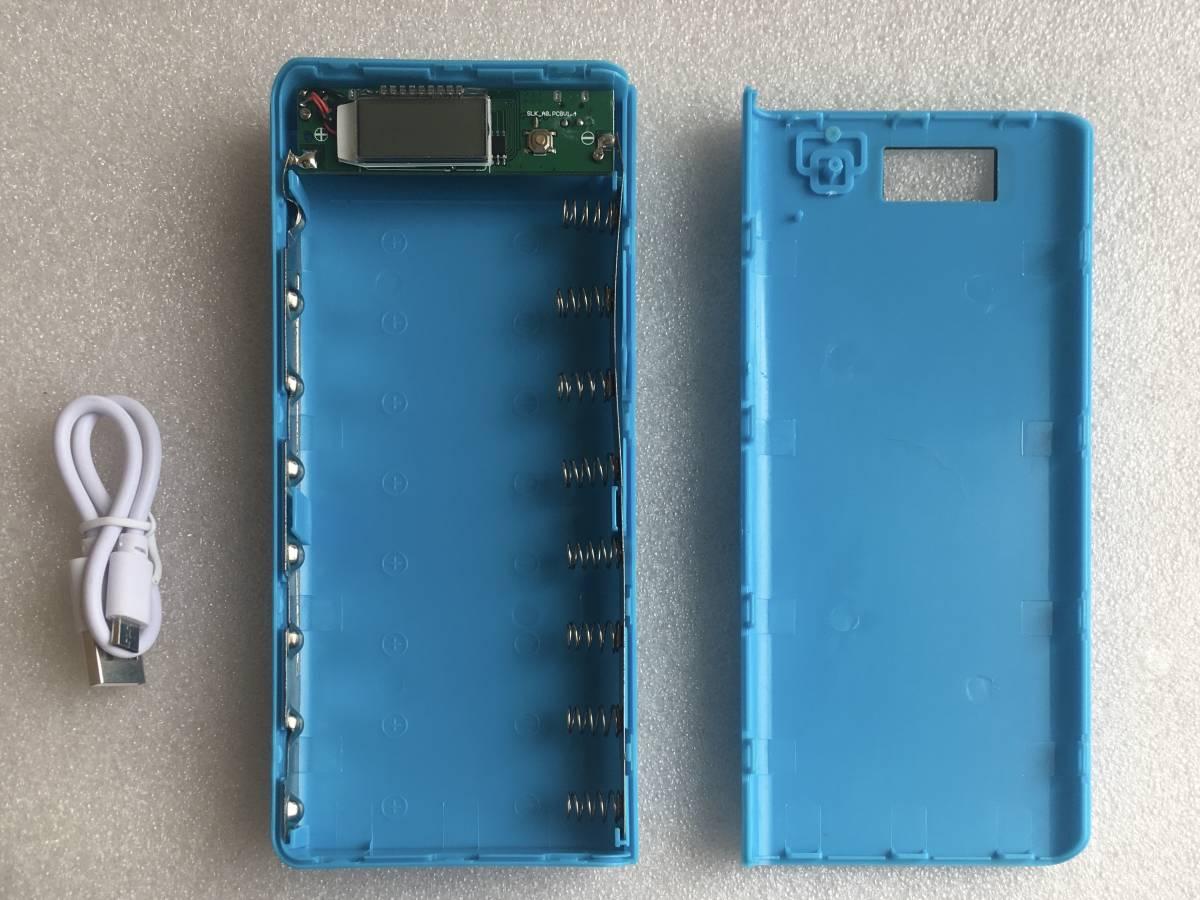 自作用モバイルバッテリーケース(基板付き)/はんだ付け不要/大容量・アウトドア・防災用/新品