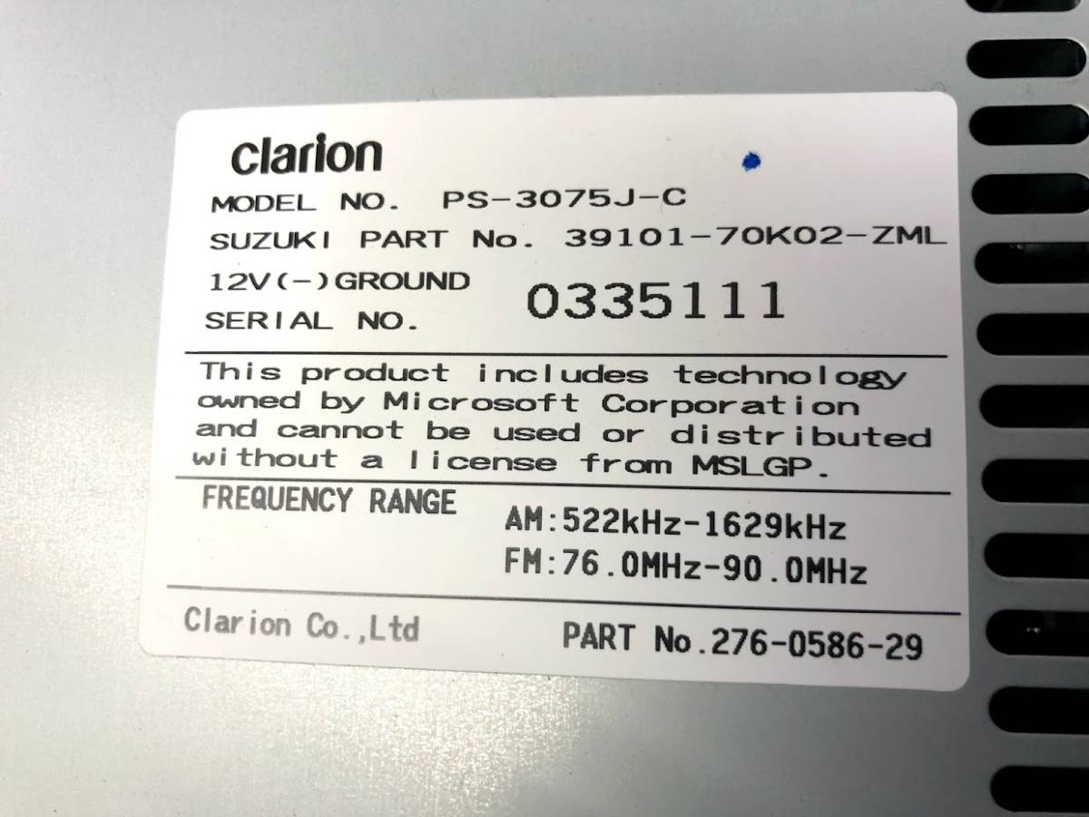スズキ純正デッキ MH23S ワゴンR マツダ MJ23S CD オーディオ_画像3