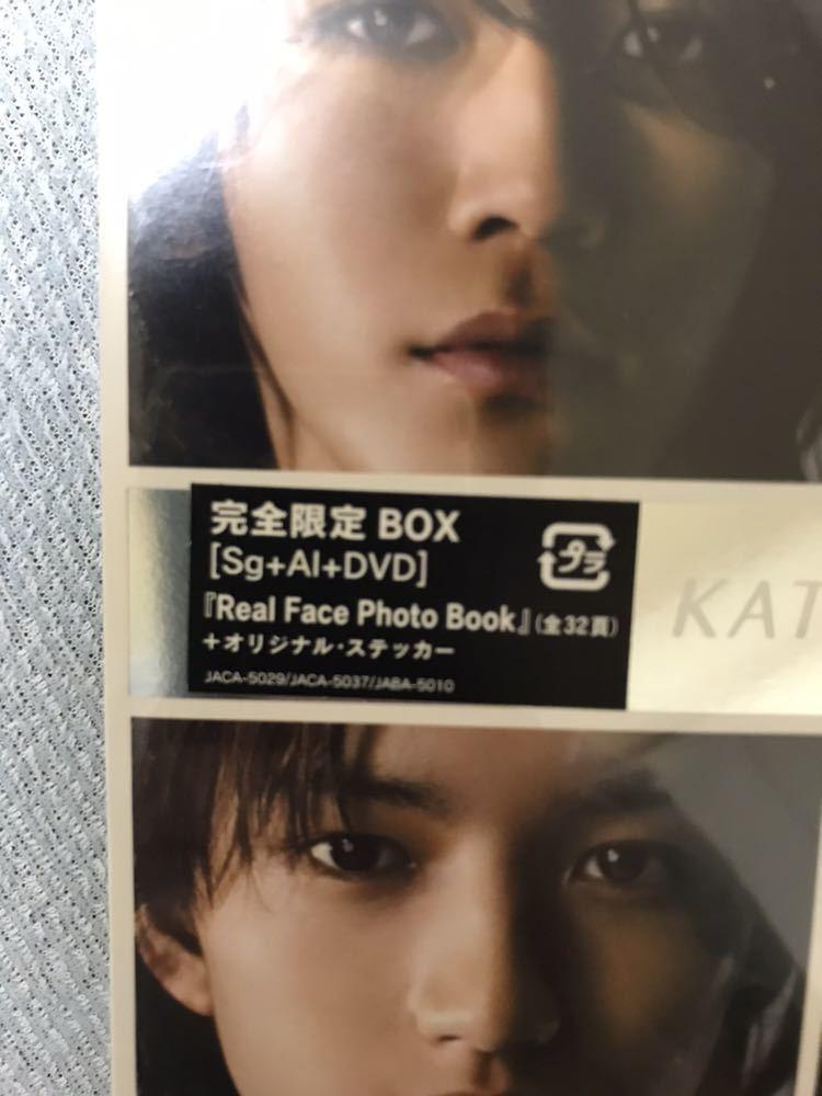 未開封新品 KAT-TUN CD+DVD Real Face Best of KAT-TUN Real Face Film 完全限定BOX 亀梨和也 赤西仁 田中聖 中丸雄一 上田竜也 田口慎之介_画像2