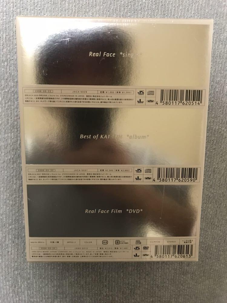 未開封新品 KAT-TUN CD+DVD Real Face Best of KAT-TUN Real Face Film 完全限定BOX 亀梨和也 赤西仁 田中聖 中丸雄一 上田竜也 田口慎之介_画像3