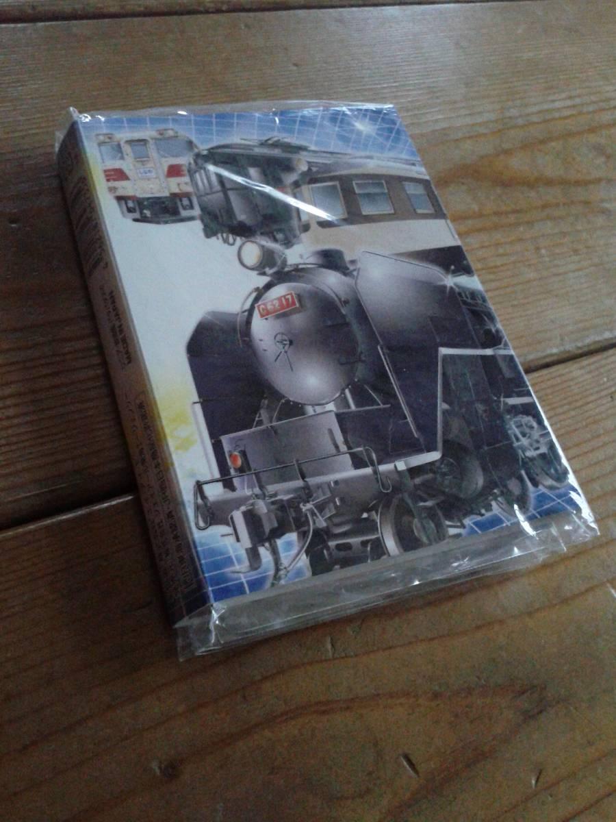 即決!限定!リニア鉄道館限定!パタパタメモ!0系 新幹線電車・C62形式 蒸気機関車・C57形式 蒸気機関車_画像4