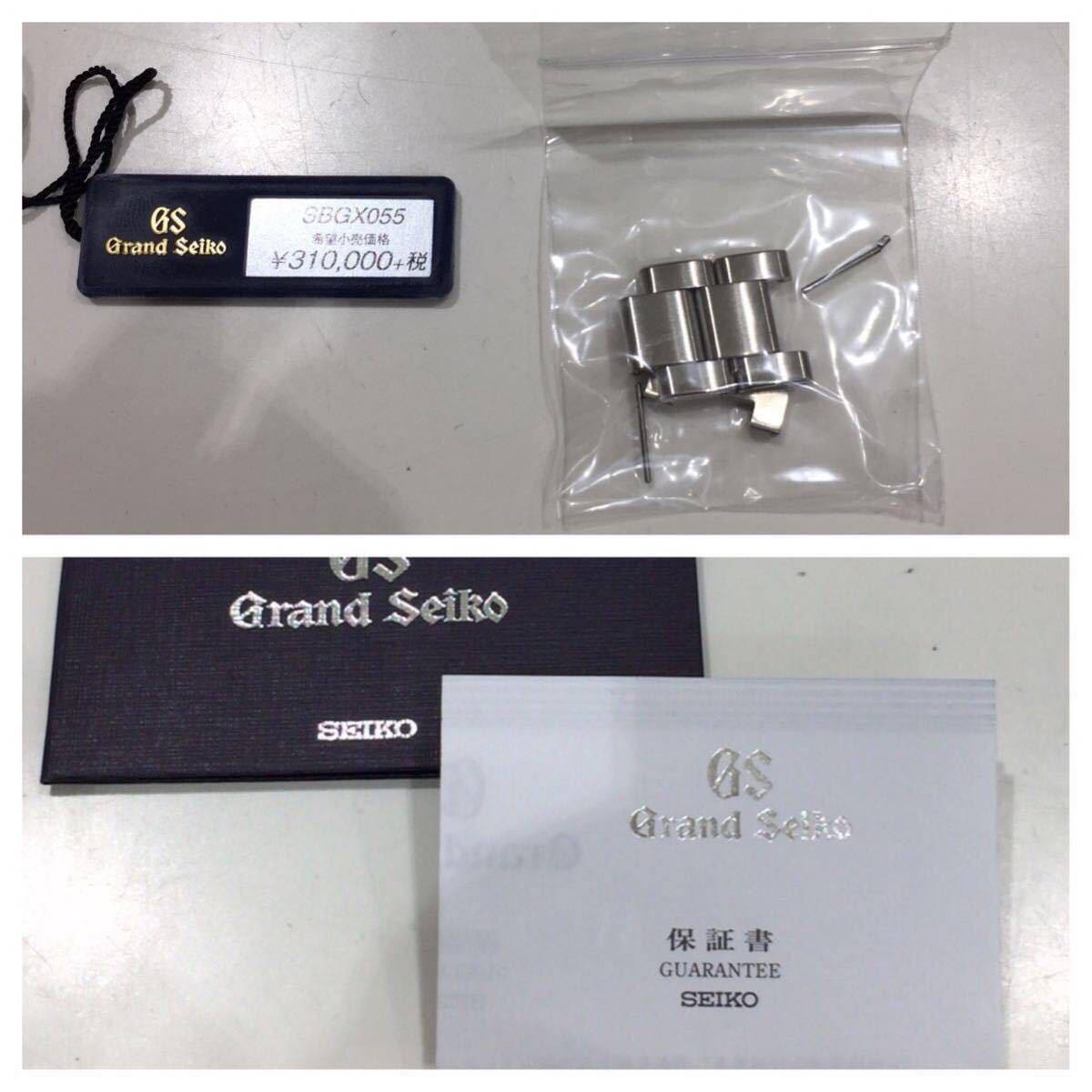 【SEIKO】グランドセイコー GRAND SEIKO GS クォーツ腕時計 SBGX055 9F62-0AA1 黒文字盤 シルバー ブラック 年差クォーツ ts1011_画像9